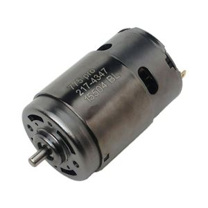 Picture of RS775 Motor (fc18-081)